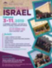 WIT_IsraelTrip2019_Flyer-page-001.jpg