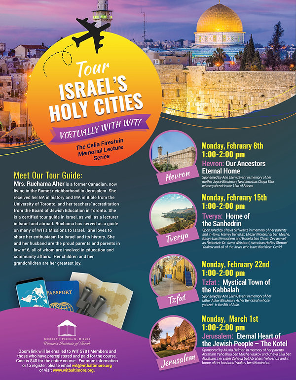 Israel Virtual Tour 2(1).jpg