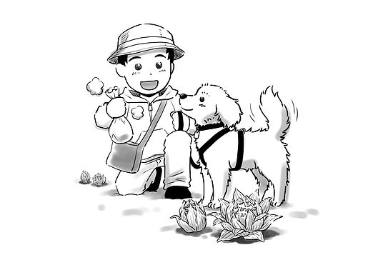 WITH DOG2021? 2月コラムイ???.jpeg