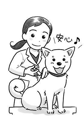 WITH  DOG12月号.jpg