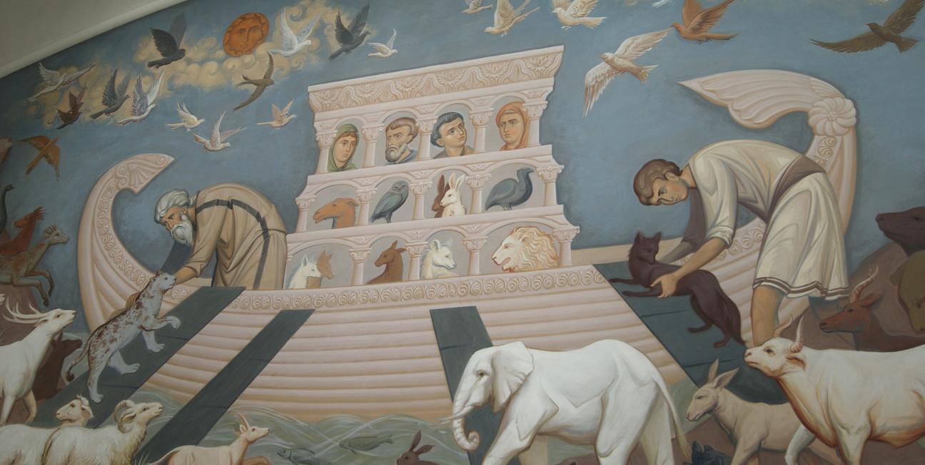 Ноев ковчег.jpg