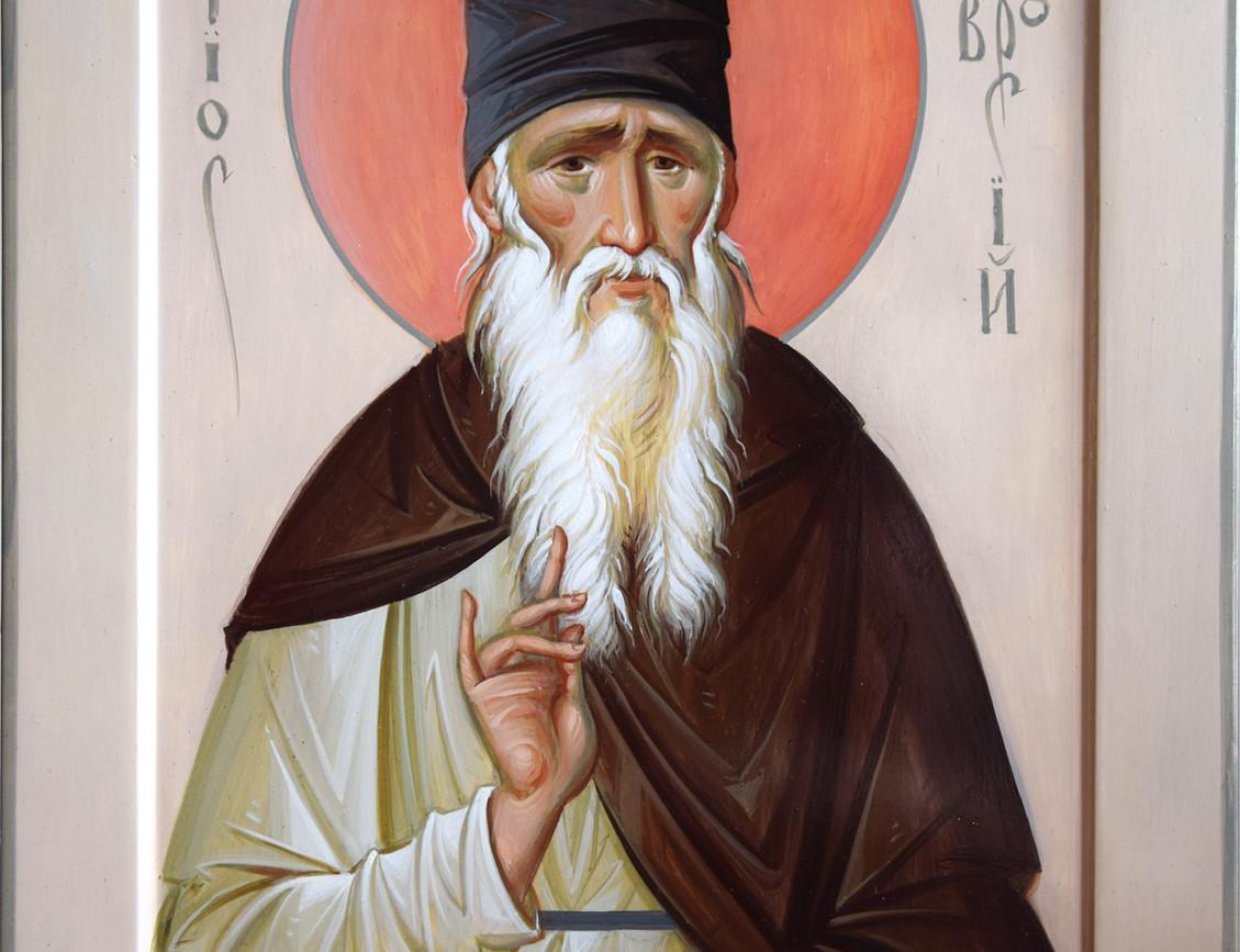 Св Амвросий Оптинский