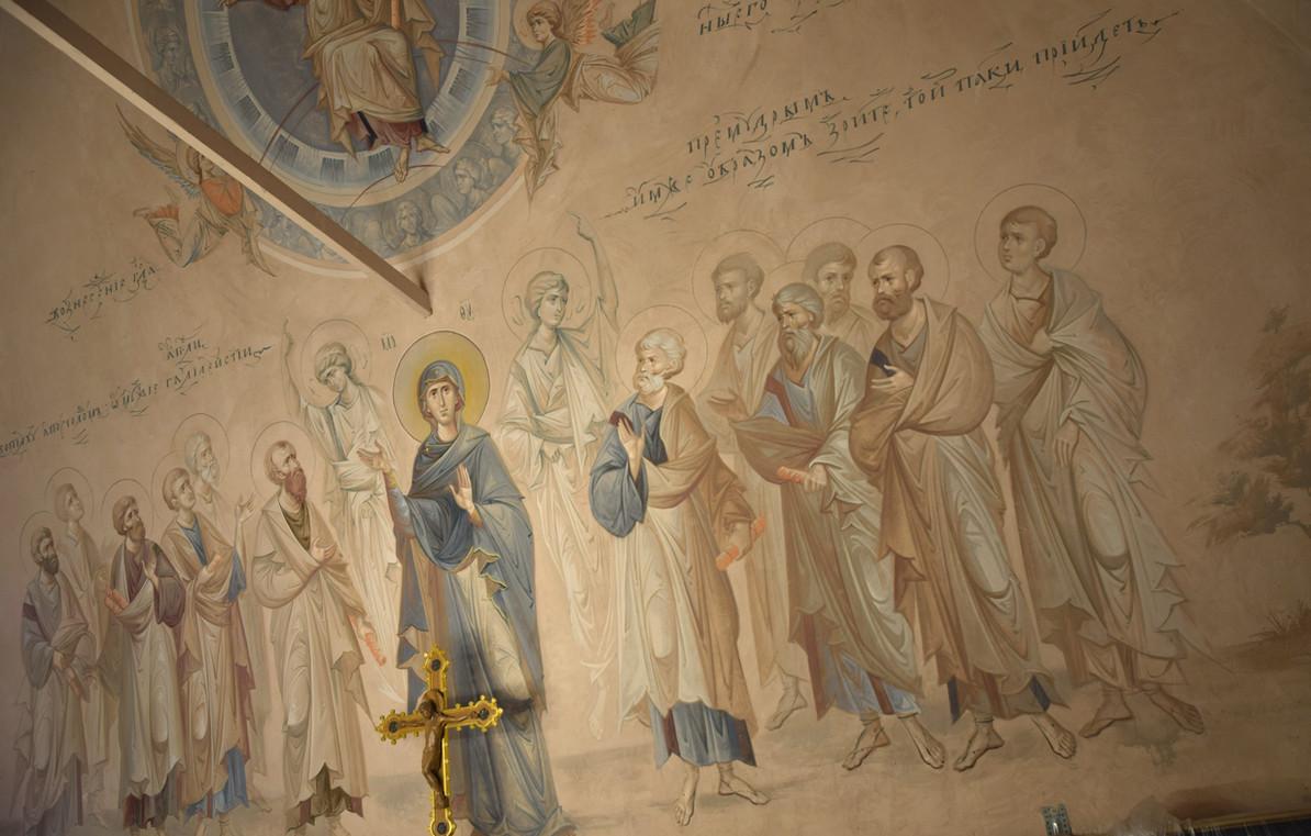 Вознесение, роспись на восточной стене храма