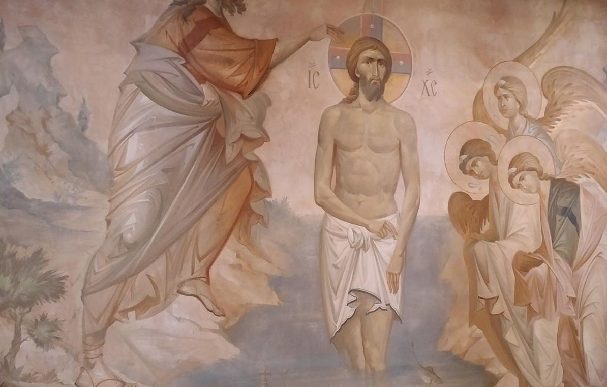 Крещение, фрагмент росписи в храме Св. Екатерины (нижнем)