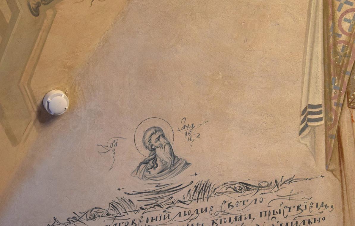 роспись в притворе, фрагмент