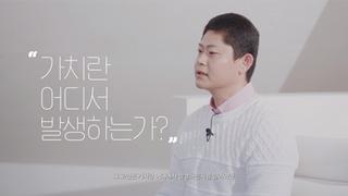 [LS] Agile_subsidiary_company_2team_interview