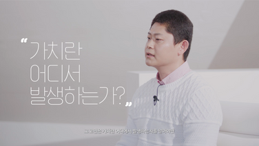 [LS] Agile_subsidiary_company_2team_interview