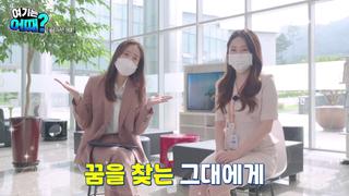 [한국관광협회중앙회TV] 손연재와 함께하는 여기는 어때? (공공분야)