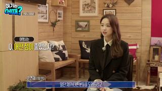 [한국관광협회중앙회TV] 손연재와 함께하는 여기는 어때? (여행사)
