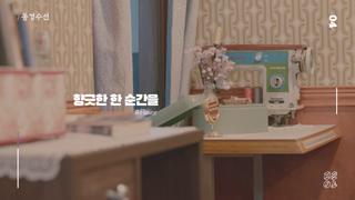 [소상공인] 원주 미로중앙시장 홍보영상