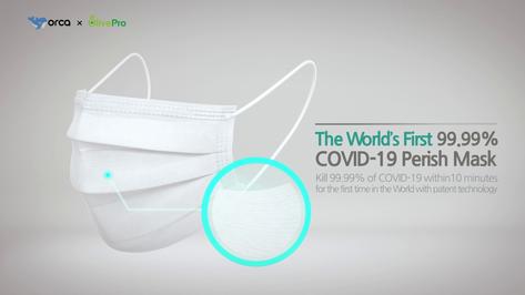 [ORCA x OlivePro] 마스크 제품 설명 영상