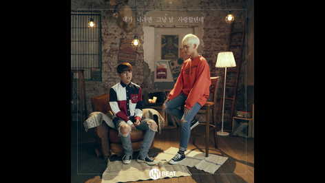 A.C.E '너였다면' Cover (by Donghun & Chan)