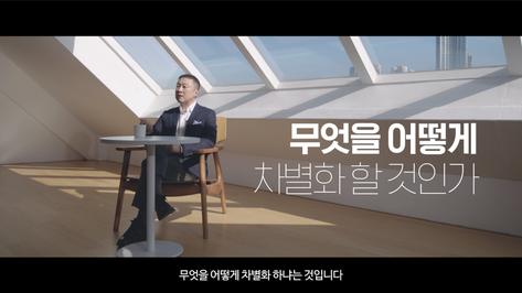 [LS] Agile_chairman_interview