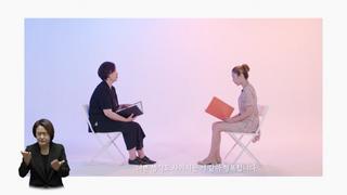 [한국장애인고용공단] 발달장애인 부모를 위한 '우리 아이' 취업준비 [이력서편]