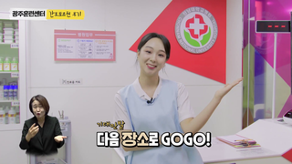 [한국장애인고용공단] 하루만에 간호 숙박서비스 마스터하기!