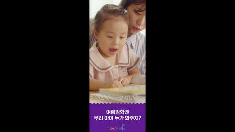 [자란다] 엘레베이터 광고