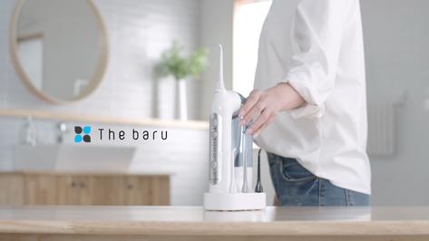 [H&CARE] The baru 제품 홍보영상(홈쇼핑)