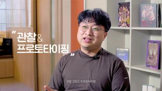 [LS] Agile_subsidiary_company_4team_interview