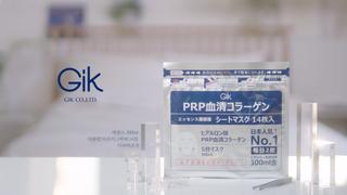 [GIK] 마스크팩 제품설명