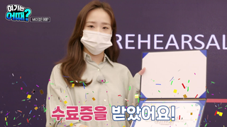 [한국관광협회중앙회TV] 손연재와 함께하는 여기는 어때? (MICE업)