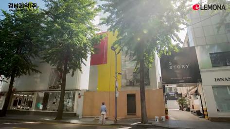 레모나 광고 메이킹 영상 / 팬사인회 비하인드 영상