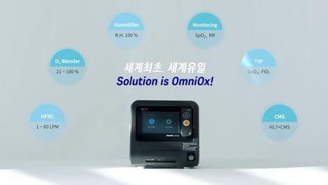 [MEKICS] OmniOx HFT700 제품 설명 영상