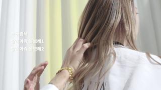 """Coloso   헤어디자이너 초이진 """"실패 없는 발레아쥬 옴브레&복구 염색 노하우"""""""
