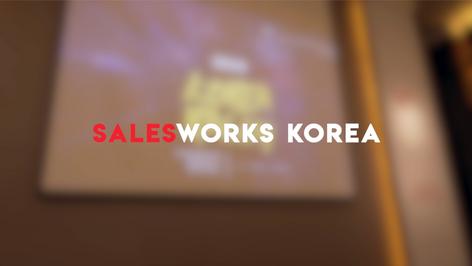 SALESWORKS KOREA | 2019 KOREA RALLY