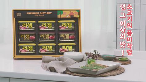 [1분 레시피] 햄으로 만든 초간단 깻잎전