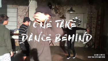 A.C.E 'One Take Dance Cover Behind'