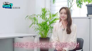 [한국관광협회중앙회TV] 손연재와 함께하는 여기는 어때? (관광벤처)