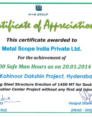 P&G certificate2.png