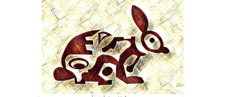 Lièvre - Animal totem de naissance amérindien