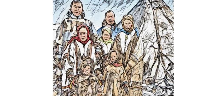 Communauté Inuit