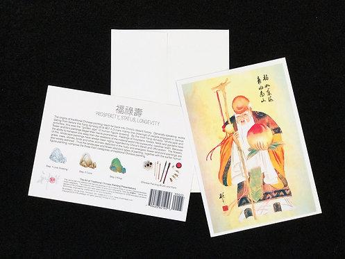 Chinese Fu Lu Shou Birthday Card for 60th, 70th, 80th, 90th