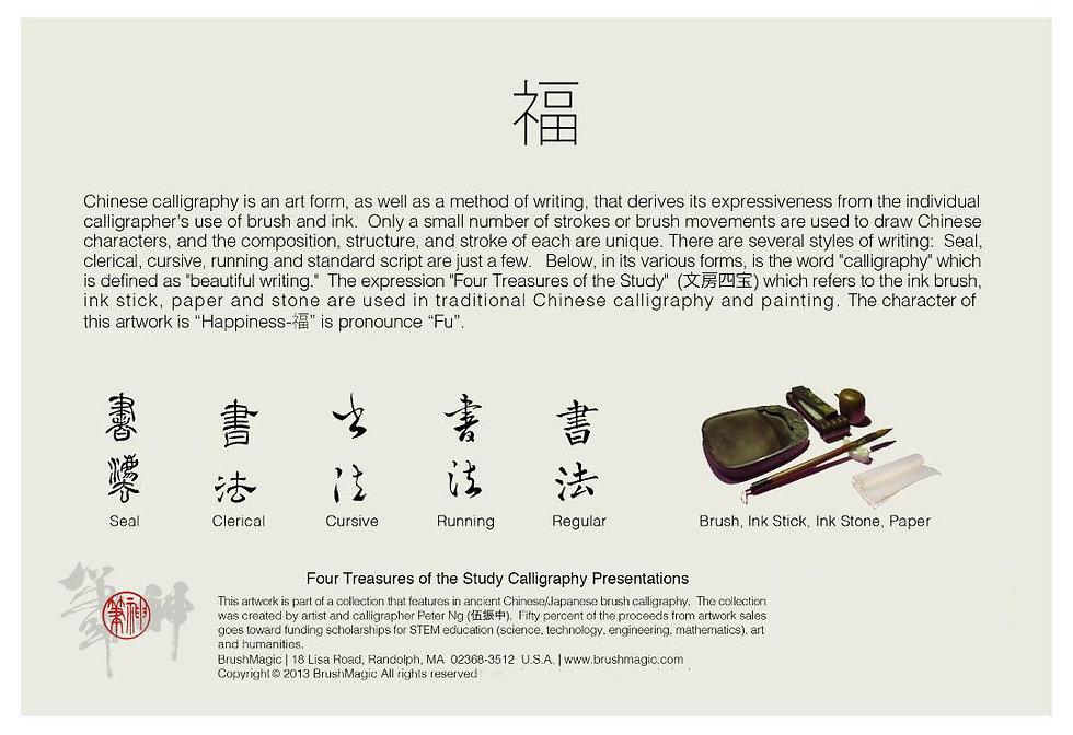 calligraphy-styles-1.jpg