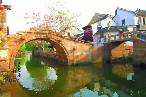 Framed Giclée Art Print - Watertown in China 花橋春水靜悠悠