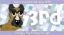 dali-standard150-3rd.png