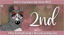 dali-standard133-2nd.png