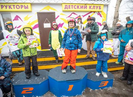 Соревнования по горным Лыжам и Сноуборду