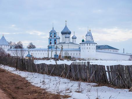 Переславль-Залесский в одни выходные