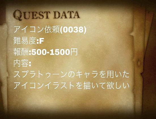 アイコン依頼(0038)