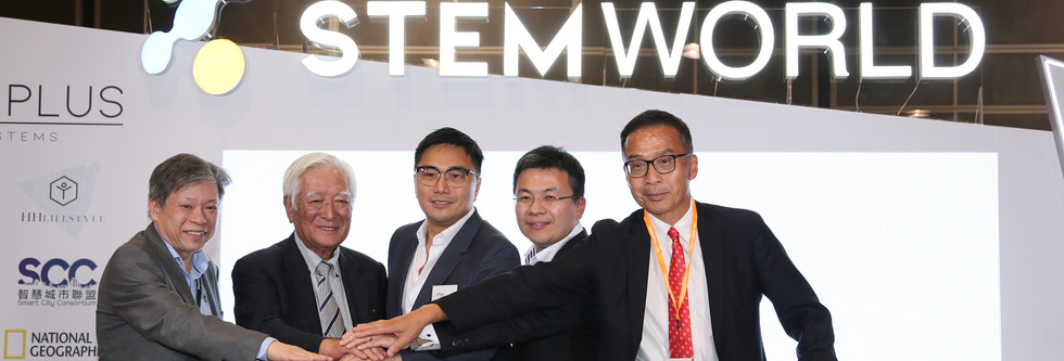 STEM WORLD @HKTDC 2019