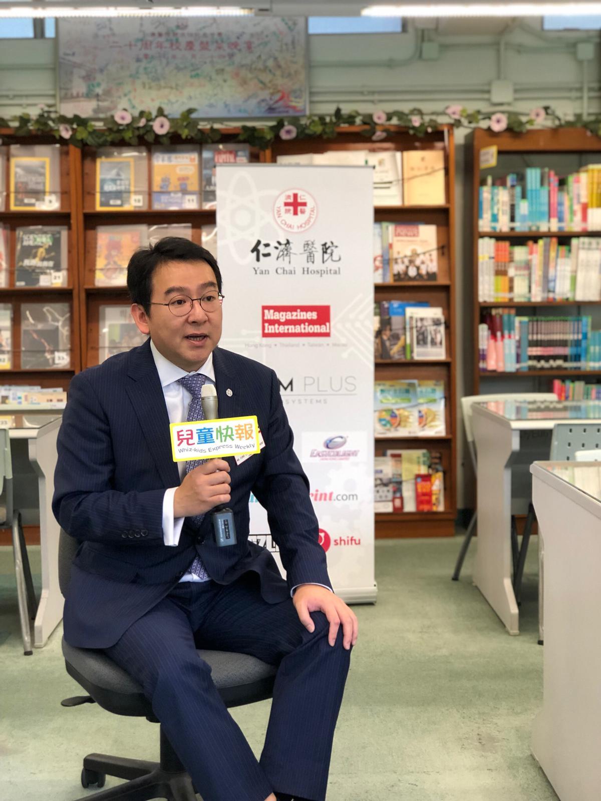 Yan Chai STEM Faire 2019
