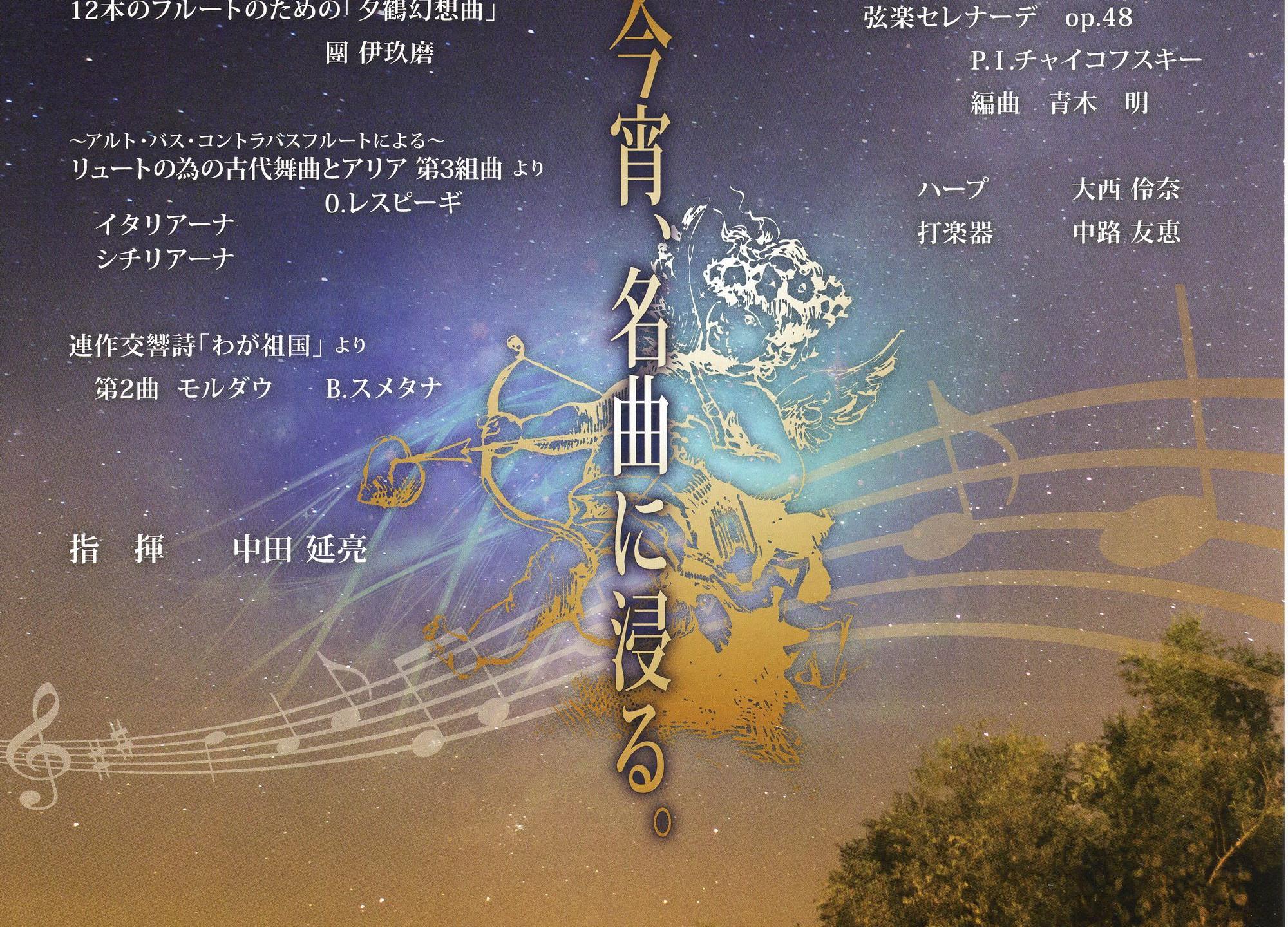 コンサート003-1