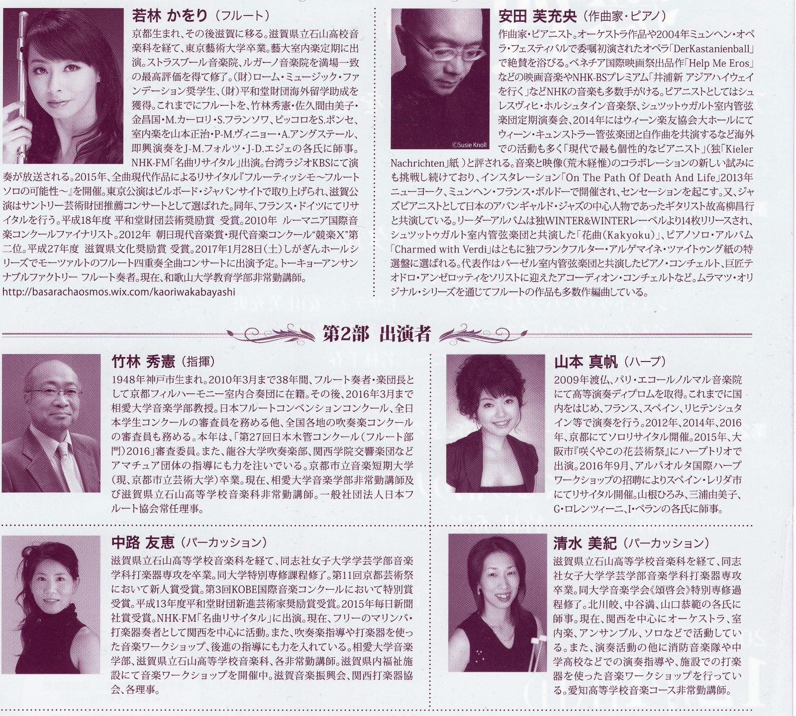 コンサート006-2