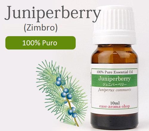 Óleo essencial de Juniperberry (Zimbro)