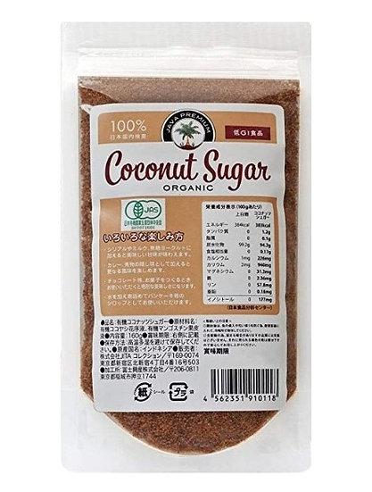 Açúcar de coco orgânico 160g