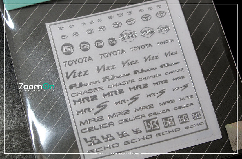 ZD045 Toyota logo metal sticker (B)