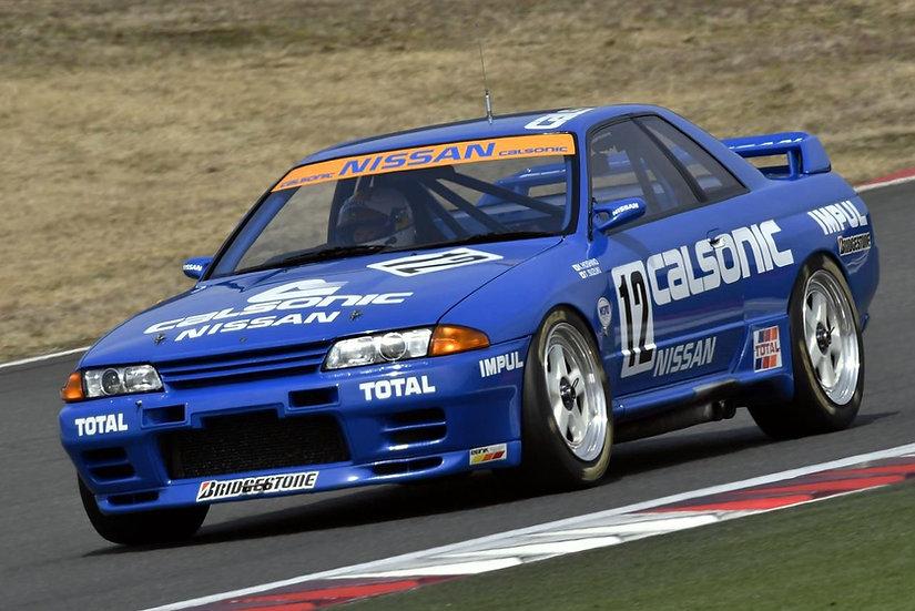 SK24044 Nissan Skyline GT-R Gr.A JTC Calsonic